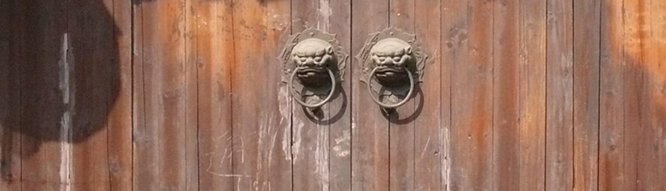 Termin, Kontakt und Anfahrt - Praxis für Traditionelle Chinesische Medizin (Akupunktur, Chinesische Kräutertherapie, Tuina-Massage) und Dorntherapie von Sabine Oeltjen in Stuttgart